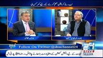 Rangers Punjab Mein Bhata Khori Ke Khilaf Operation Kion Nahi Karti - Analyst Arif Nizami