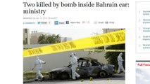 Multiple Explosions, Car Bomb Leave Two Dead and Others Wounded in Bahrain!