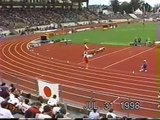 World Junior Track and Field Championships 1998 High Jump