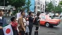 NHK(犬HK)に抗議する!!その2 H20.9.30 渋谷区NHK放送センター