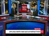 """כלב מאיירס בחדשות הלילה ערוץ 1 - מבצע """"צוק איתן """" עדיין משפיע על ההסברה הישראלית"""
