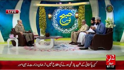 Subh e Noor - 12 - Sep - 2015 - 92 News HD