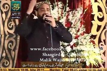 Jashan sohne de manai te   Qari Shahid Mehmood   Eidgah Sharif 22-4-2015