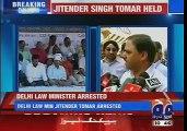 Indian Dehli Law Minister Has Fake degree-Pakistani Media report-9 June 2015