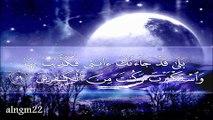 تلاوة من سورة الزمر مشاري العفاسي