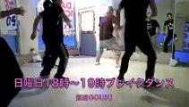 ブレイクダンス、KIDS DANCE ガールズHIPHOP,HIPHOP,JAZZHIPHOP,HOUSE,BREAK DANCEJR東中野駅、荻窪駅、高円寺駅、北新宿、中野駅