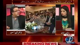 Bolouchishtan Kafi Jaga Fear Factor Khatam Horaha Hai Dr Shahid Masood