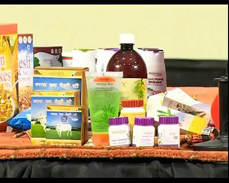 Patanjali Corn Flakes Product by Patanjali Ayurveda
