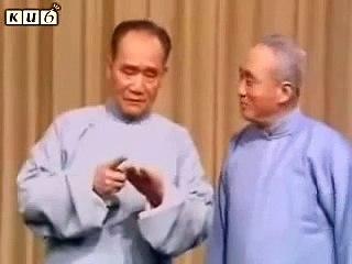 相声《婚姻与迷信》 侯宝林  郭全宝