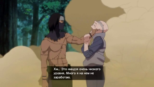 Наруто ( Game Video )