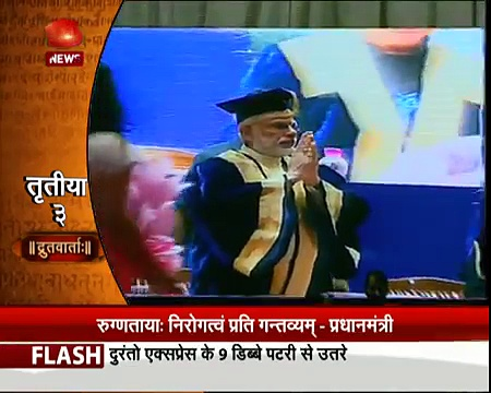 Morning Sanskrit News (12th September 2015)