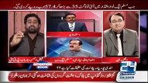 Inam Ullah Niazi PMLN shout on Fayaz Ul hasan Chohan but Fayaz Chohan respect him