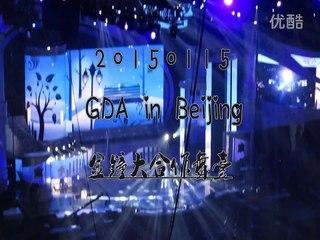 150115 golden disk awards exo chen red velvet wendy endless love exo chen focus 2