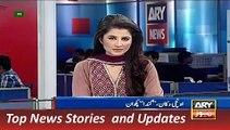 News Headlines 12 September 2015 ARY, Geo Islamabad Marriott Hotel & Tehzeeb Bakery Sealed