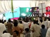 Dunya News - Bilawal Bhutto Zardari speech in Lahore - 12-09-2015