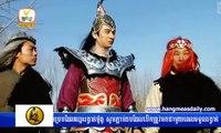 Ma Hat Thrith Thorng Tep - មហិទ្ធិរិទ្ធថង់ទិព្វ- Ma Hat Ta Rith Thorng Tep| P1b {Speak Khm