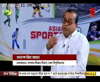 Rehab Liakat Ali Bhuiyan – Asian TV Sports 30