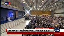 Real.gr Μεϊμαράκης ΔΕΘ Μεταναστευτικό