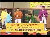Japanischer Zungenbrecher, oder das geht mir auf den Sack