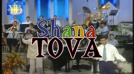 SHANA TOVA Shimi ברכנו שנה טובה שימי תבורי BY YOEL BENAMOU