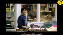 [Thaisub] Kim Bum Soo - Once Upon a Day (Starring Song Seung Hoon, Song Hye Kyo, Ji Jin Hee)