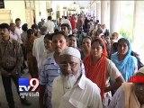 Ahmedabad: Long queues at VS hospital witnessed, patients bear brunt - Tv9 Gujarati