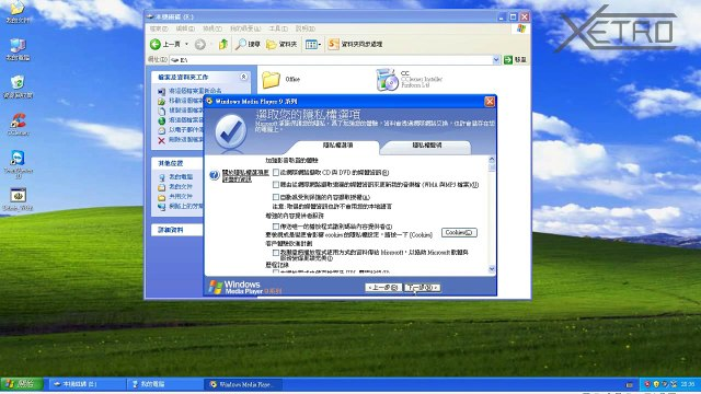 Software Presentation --- Bypass WGA & Install Windows Media Player