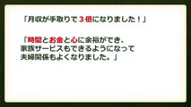 SMAP新曲「Otherside」、『SMAP×SMAP』ならではの演出でテレビ初披露