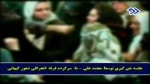 پخش مراسم جن گیری حلقه کیهانی از تلویزیون رژیم
