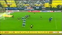 (2002-2003) ΑΕΚ - ΠΑΣ Γιάννινα 3 - 1