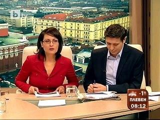 Желез. протест в Г.Оряховица. Как живеят железничарите