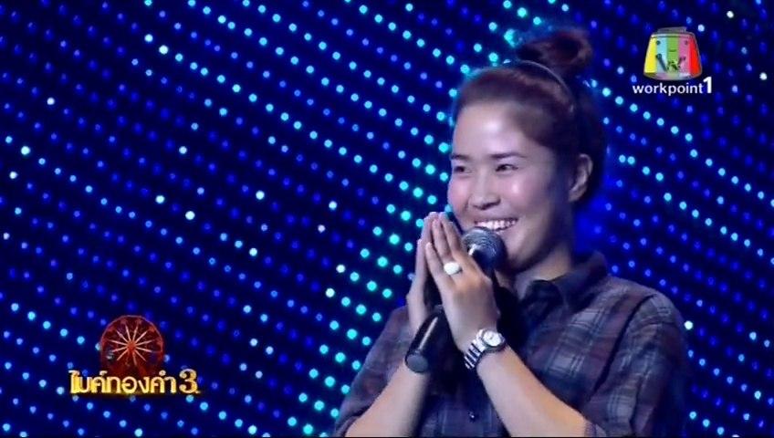 ชิงช้าสวรรค์ไมค์ทองคํา 3 ล่าสุด 2-5 13 กันยายน 2558 Cingchaswan
