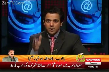 @ Q with Ahmed Qureshi - 27th September 2015