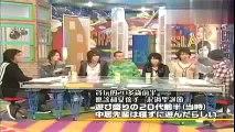 KAT-TUN, 亀梨和也のクリスマスの過ごし方がグリグリ!KAT-TUN, 亀梨和也, 田口淳之介, 上田竜也