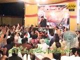 Zakir Ghulam Abbas Ratan Majlis 11 October 2013 Darbar Shamas Multan