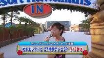 fns27時間テレビ2011② めちゃ2デジッてるッ!笑顔になれなきゃテレビじゃないじゃ~ん!! 0035