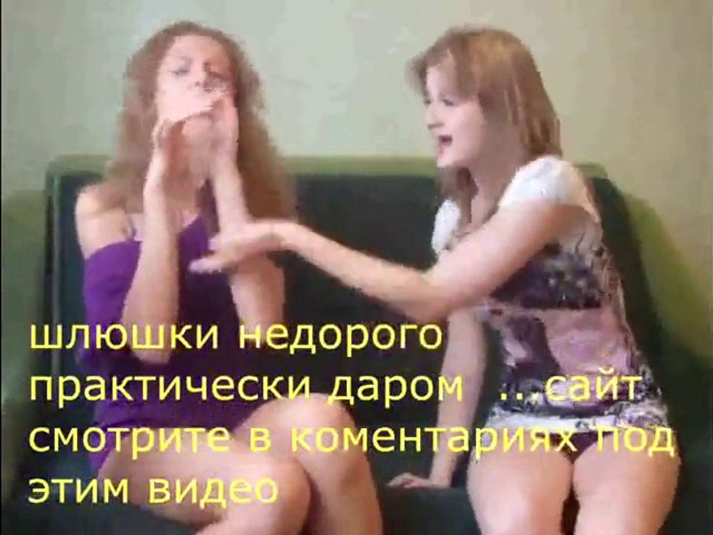 Russian girls sexy dance - Rus kızları sexy dans