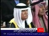 الحكم على نظام صدام في قضية التطهير العرقي ضد الشعب العراقي 1