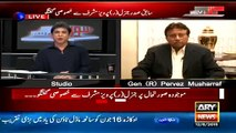 Narendra Modi And Hasina Wajid Bashing Pakistan - Pervez Musharraf in Latest Interview