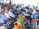 Quota Stir: Will issues be resolved after meeting - Tv9 Gujarati