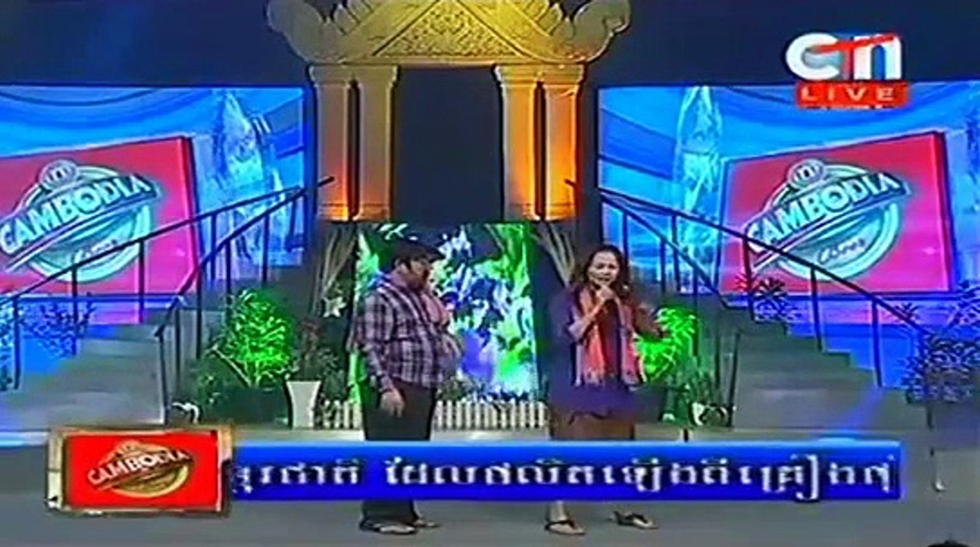 Khmer Comedy Today 2014 ▶ Cambodia TV show ▶ CTN Comedy Klach Os Hus on 25 Oct 2014