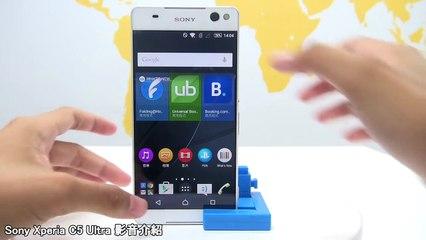 SOGI@Sony Xperia C5 Ultra影音介紹