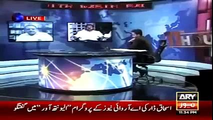 Indian Analyst Abusing Paki Analyst In Pakistan India Live Takra