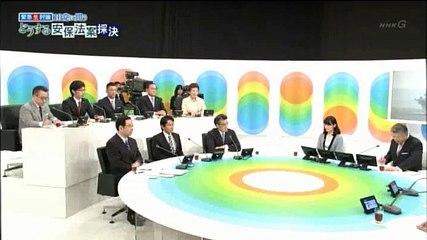 NHKスペシャル「緊急生討論 10党に問う どうする安保法案採決」山本太郎発言集