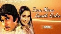 Tera Mera Saath Rahe Full Song With Lyrics | Saudagar | Lata Mangeshkar Hit Songs