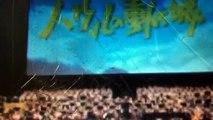 Joe Hisaishi In Budokan - Studio Ghibli Of 25 Years Of Concert Part 26