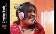 ghazal Saad full ghazal saima shah