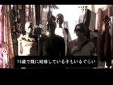 スーダンの少女を訪ねて/プラン・ジャパン