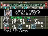 提督の決断 シナリオ1「日米交渉決裂」 Part.29