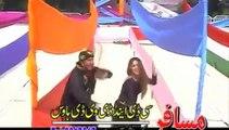 Da Gul Khulye Jaiyne......Pashto Song Singer Nazia Iqbal And Raheem Shah....Arba